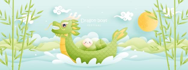 Festival de barcos de dragão chinês com bolinhos de arroz, personagem fofa.