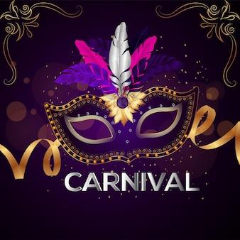 Festival de carnaval com fundo criativo