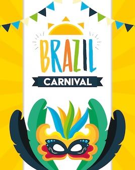 Festival de carnaval do brasil