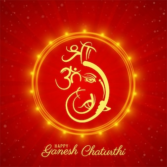 Festival de cartão criativo de ganesh chaturthi