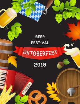 Festival de cerveja oktoberfest cartaz com símbolos fest