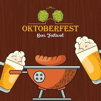 Festival de cerveja oktoberfest