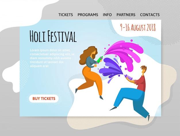 Festival de cores holi. menino e menina felizes jogam tinta. ilustração, modelo de site, cabeçalho, banner ou pôster.