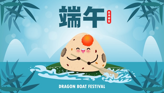 Festival de corrida de barco dragão chinês com bolinho de arroz