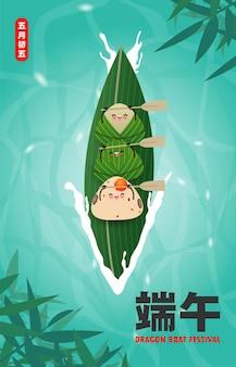 Festival de corrida de barcos-dragão chinês com bolinho de arroz