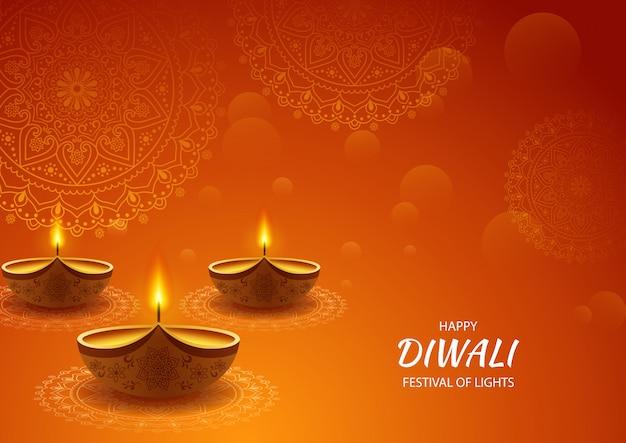 Festival de diwali bonito e feliz de luz de fundo