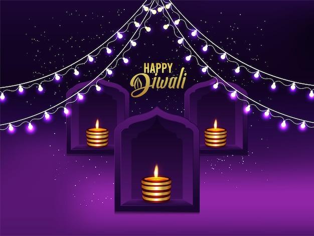 Festival de diwali de luz feliz celebração de diwali cartão