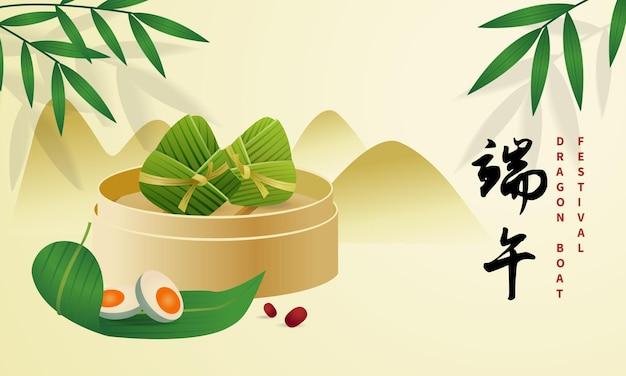 Festival de duanwu bolinho de massa de arroz zongzi