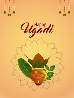 Festival de fundo da celebração de gudi padwa de marathi