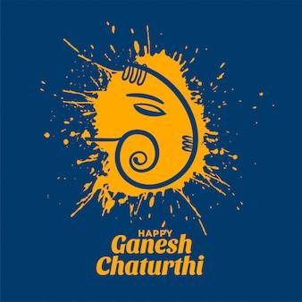 Festival de ganesh chaturthi criativo deseja design de cartão
