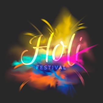 Festival de holi explosão realista
