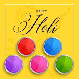 Festival de holi feliz de fundo de cores