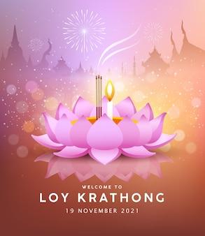 Festival de lótus rosa da tailândia de loy krathong à noite. ilustração em vetor eps 10