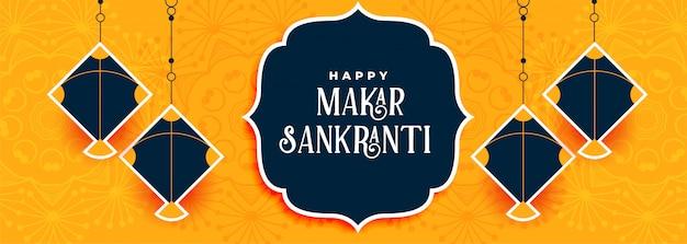 Festival de makar sankranti indiano de design de banner de pipas