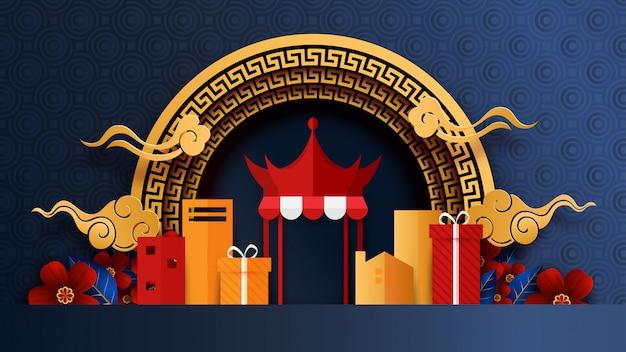 Festival de meados do outono em estilo de arte em papel. plano de fundo do ano novo chinês