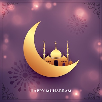 Festival de muharram brilhante deseja design de cartão