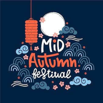 Festival de outono desenhado à mão
