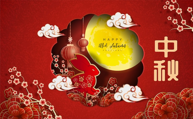 Festival de outono mid chinês
