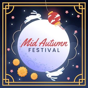 Festival de outono
