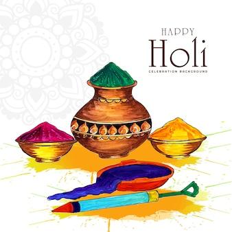 Festival de primavera indiano feliz holi de cores cartão