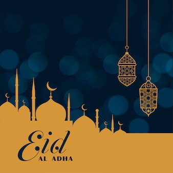 Festival de religião islâmica de eid al adha fundo