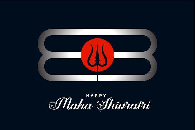 Festival de saudação do feriado de maha shivratri