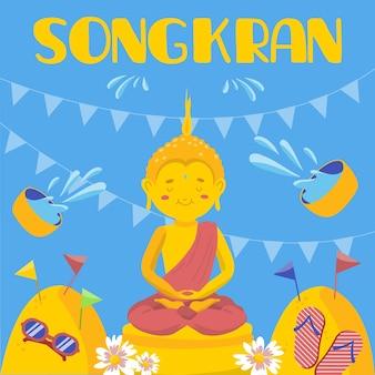 Festival de songkran de design desenhado à mão