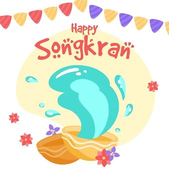 Festival de songkran em aquarela