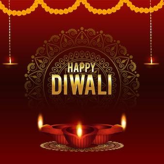 Festival diwali feliz com lâmpada diwali