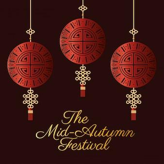 Festival do meio do outono com cabides vermelhos da sorte