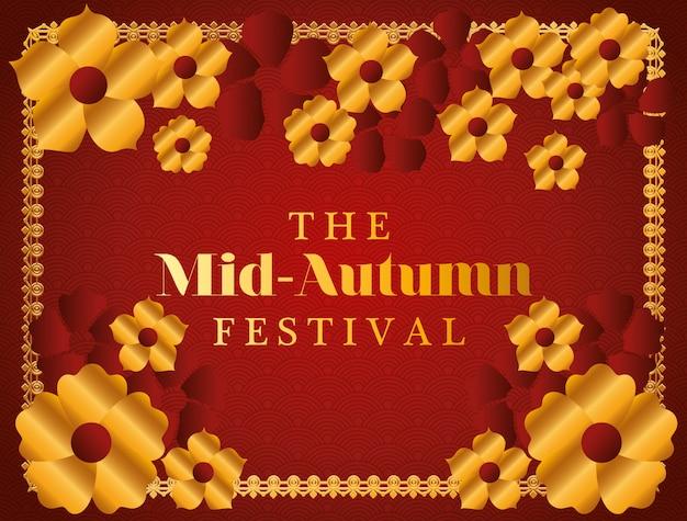 Festival do meio do outono com flores vermelhas douradas e moldura