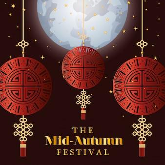 Festival do meio do outono com ganchos da sorte e estrelas vermelhas
