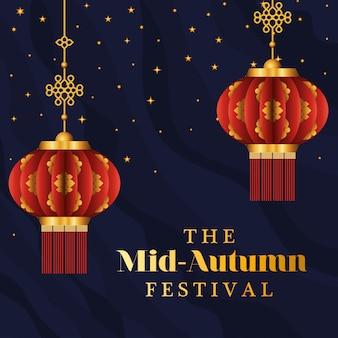 Festival do meio do outono com lanternas vermelhas e estrelas