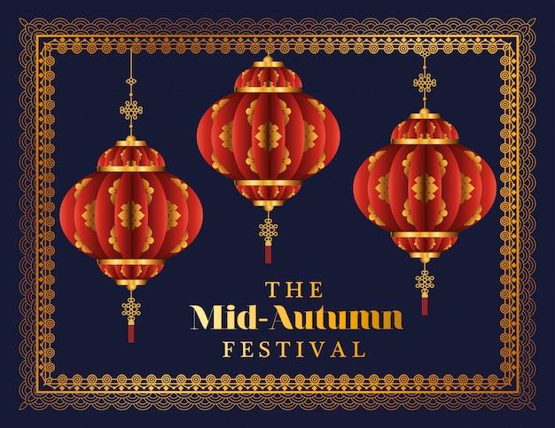 Festival do meio do outono com lanternas vermelhas e moldura
