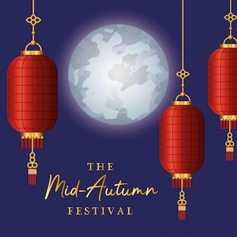Festival do meio do outono com lanternas vermelhas, lua e estrelas