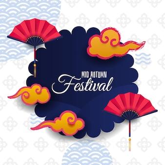 Festival do meio do outono com nuvens