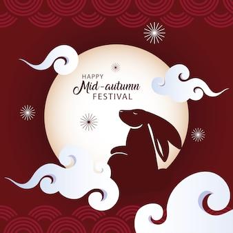 Festival do meio do outono ou festival da lua com coelho e lua