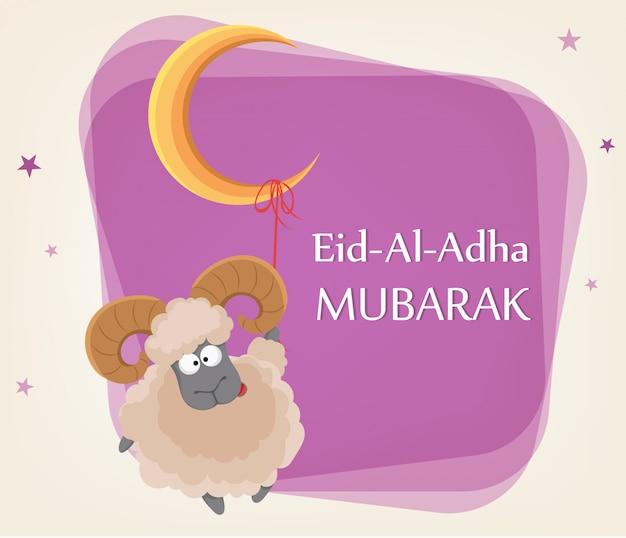 Festival do sacrifício eid al-adha