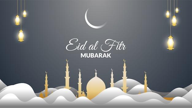 Festival eid al-fitr com conceito elegante