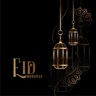 Festival eid mubarak deseja design de cartão dourado