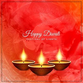Festival feliz abstrato bonito de diwali