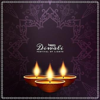 Festival feliz abstrato de diwali decorativo