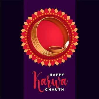 Festival feliz indiano do karuth chauth cartão comemorativo