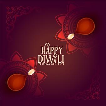 Festival hindu de diwali diya decorativo ilustração
