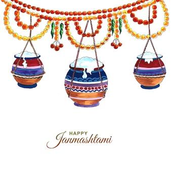 Festival hindu indiano de design de cartão comemorativo de janmashtami
