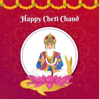 Festival indiano de cheti chand feliz