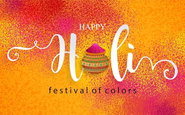 Festival indiano de cor de pó de gula colorido para cartão de happy holi com estampado de ouro e cristais na cor de papel