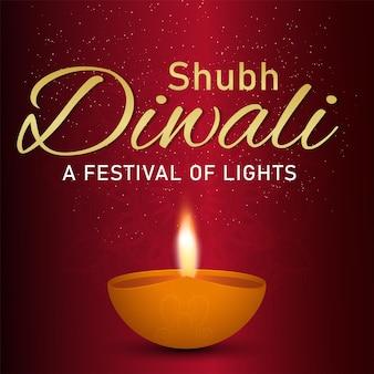 Festival indiano de feliz celebração de diwali cartão com ilustração e plano de fundo