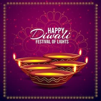 Festival indiano de luz - cartão comemorativo feliz diwali