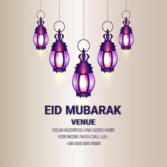 Festival islâmico de cartão comemorativo de eid mubarak com lanterna árabe criativa
